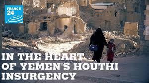 In the heart of Yemen's Houthi insurgency - YouTube