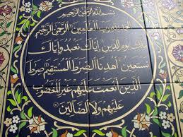 ختمات قرآنية لفقيدنا الغالي وقرة images?q=tbn:ANd9GcR