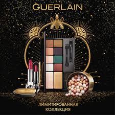 <b>GUERLAIN</b> – Рождественская коллекция макияжа 2018 ...