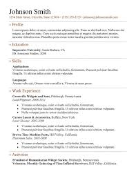 first job resume maker easy resume maker o write a better resume how to make resume example how to write a cv resume professional how to make a