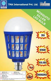 <b>Mosquito Killer LED Bulb</b> at Rs 90 /unit | Lajpat Nagar | New Delhi ...