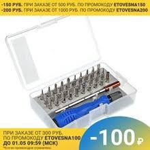 <b>Бита</b> для шуруповерта, купить по цене от 140 руб в интернет ...