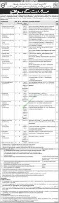 industrial technical assistance centre pitac nts jobs application industrial technical assistance centre pitac nts jobs application form 2017