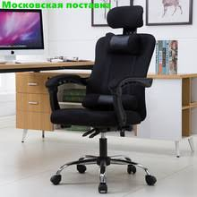 Buy chair offic and get free shipping on AliExpress.com