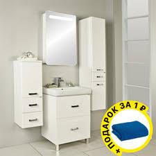 <b>Мебель для ванной</b> комнаты - купить в Москве в интернет ...