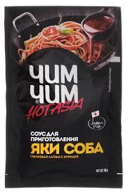 Чим-Чим <b>Hot</b> Asia <b>соус для</b> приготовления яки соба, 90 г