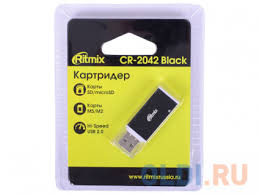 <b>Картридер RITMIX CR</b>-<b>2042</b> black, <b>SD</b>/<b>microSD</b>, поддерживает <b>SD</b> ...