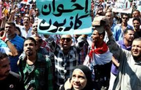 مسيرة لأهالى المنوفية اتجاه المحافظة