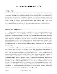 essay graduate school essays writing graduate school essay pics essay sample graduate school essay graduate school essays