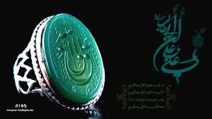 Image result for شهادت حضرت علی