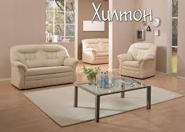 <b>Диван прямой</b> Хилтон / Мебельная фабрика «Юкон», г. Нахабино