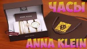<b>Женские часы Anne</b> Klein - YouTube