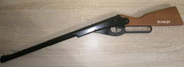 <b>Пневматическая винтовка Daisy Buck</b> 105 кал. 4.5 мм (шарики ВВ ...