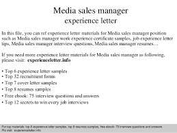 Media sales manager experience letter