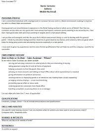 sales assistant cv example   lettercv com s assistant cv example