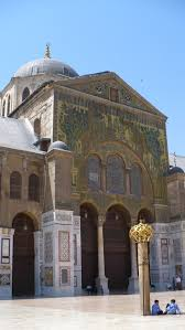 best ideas about u yad mosque damascus u yad mosque syria