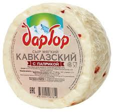 Купить <b>Сыр Дар Гор</b> Кавказский адыгейский <b>мягкий</b> с паприкой 45 ...