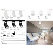 Трековая система 1-фазная <b>Nowodvorski 6828</b> Store LED ...