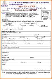 sample college application formreference letters words reference sample college application form lumhs 31 jpg