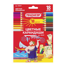 <b>Карандаши цветные ПИФАГОР</b>, 18 цветов, классические ...