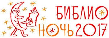 """22 апреля """"Новое прочтение"""""""