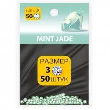 <b>MILV</b>, <b>Стразы SS</b> №3 MINT JADE (<b>50 шт</b>.) купить за 70 руб. в ...