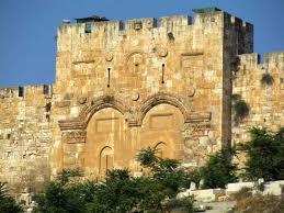 Image result for east gate ancient jerusalem