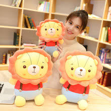 king <b>lion</b> plush