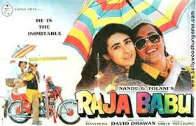 Image result for film (raja babu)(1994)