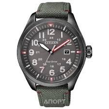 Наручные <b>часы Citizen</b>: Купить в Белгороде | Цены на Aport.ru