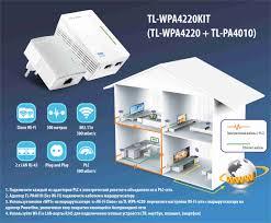 Набор адаптеров <b>Powerline AV500</b> с функцией <b>усилителя</b> ...