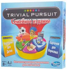 <b>Настольная игра</b> Hasbro Игры Тривиал Персьюит. <b>Семейное</b> ...