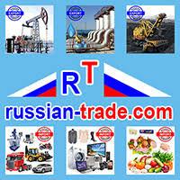 Внешняя торговля России с Турцией в 3 кв. 2018 г.