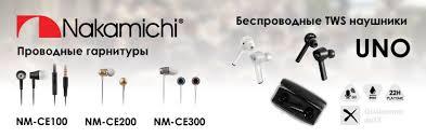 <b>Incar</b>-Intro - интернет магазин автоэлектроники производства ...