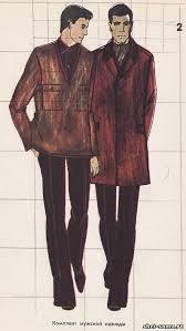 13. Основы композиции <b>костюма</b> - Основы художественного ...