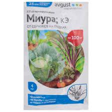 <b>Средства</b> от комаров, клещей и <b>мух</b> в Кирове – купите в ...