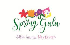 auction 2016 event logo image