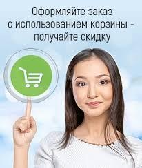 <b>Ручной душ Lemark</b> LM0801C от SanSmail.ru