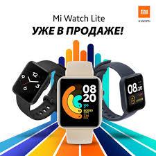 В Россию пришли <b>умные часы Xiaomi</b> Mi Watch дешевле 5000 ...