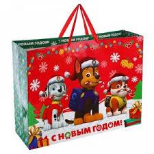 <b>Пакет подарочный PAW PATROL</b> «С Новым годом!», 61х46х20 ...