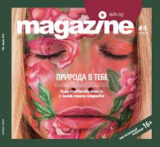 Magazine #04 (2015) by Magazine - issuu