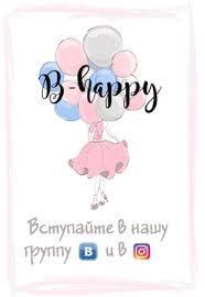 <b>Набор шаров</b> купить в Екатеринбурге, сет из <b>воздушных шаров</b>