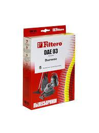 Мешки-<b>пылесборники Filtero DAE</b> 03 Standard, 5 шт., для ...