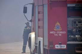Αποτέλεσμα εικόνας για πυροσβεστικες σχολες προκηρυξη αποτελεσματα πκε