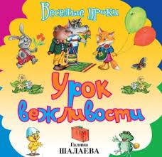 Книги для детей: прочее. Книги за 2010 год: 91 книга - скачать в ...