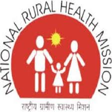 Image result for National Health Mission Uttar Pradesh (NRHM UP) Recruitment 2016 - 2017