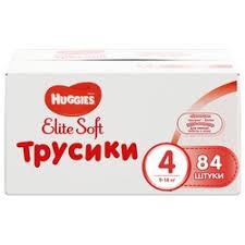Подгузники-трусики Huggies — купить на Яндекс.Маркете