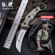 HX OUTDOORS Outdoor <b>field survival</b> knife multi function saber ...