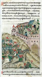 Siege of Moscow