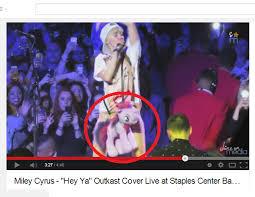Twilight Sparkle Plush | Miley Cyrus | Know Your Meme via Relatably.com